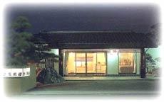 旅館 三橋屋/外観