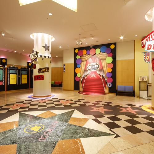 ホテル京阪 ユニバーサル・シティ/客室