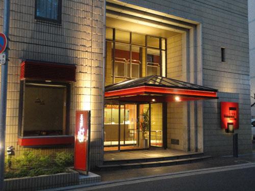 ホテル1ー2ー3堺/外観