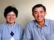 奥松島 漁師の宿 桜荘/客室