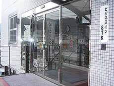 ビジネスインSTK/外観