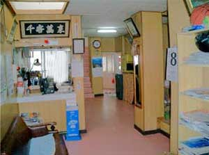 旅館 新恵荘/客室