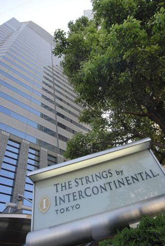 ストリングスホテル東京インターコンチネンタル/外観