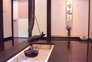 箱根六花荘/客室