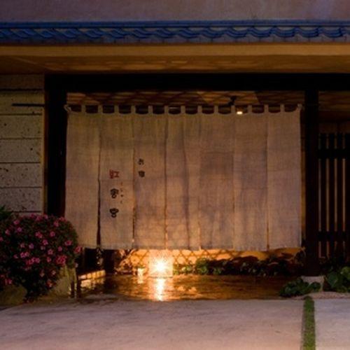 嬉野温泉 お宿 紅舎宮(くじゃく)/外観