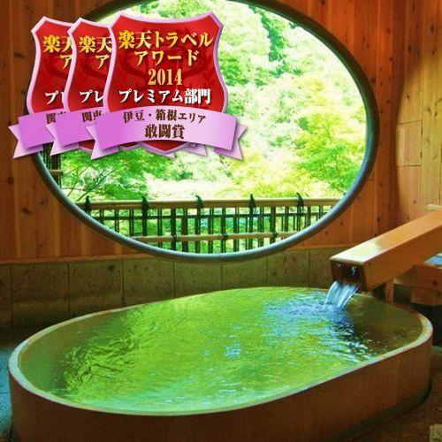 箱根温泉 鶴井の宿 紫雲荘/客室