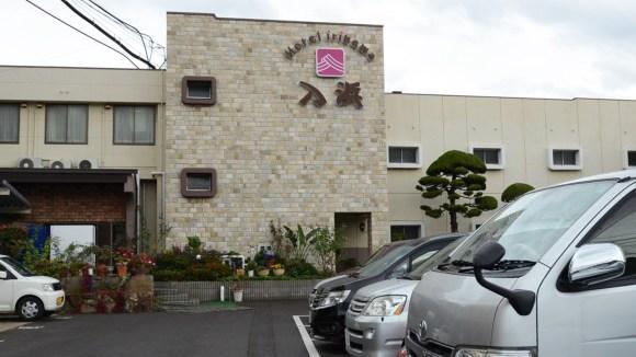 ホテル入浜/外観