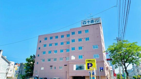 ホテル十勝イン/外観