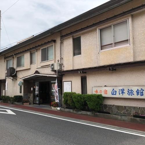 味の宿 白洋旅館/外観