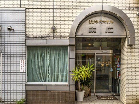 ビジネスホテル末広/外観