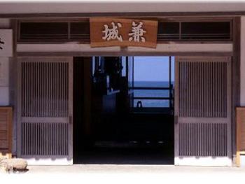 輪島温泉 漁師の宿 城兼/外観
