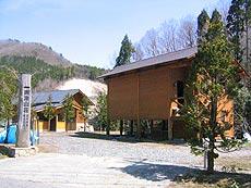 ログハウス 奥津山荘/外観