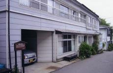 那須湯本温泉 にごり湯かけ流しの宿 民宿 新小松屋 /外観