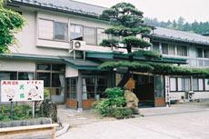 鳴子温泉郷 いさぜん旅館/外観