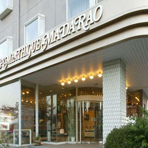 まだらお雲海白海温泉 ホテル サンパティック斑尾/外観