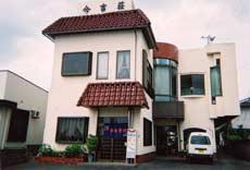 旅館 今吉荘/外観