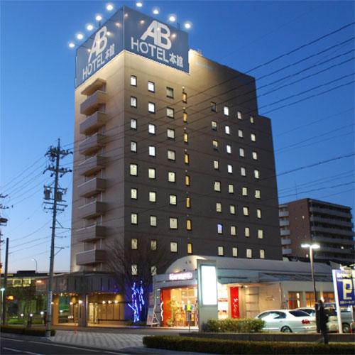 ABホテル三河安城 本館/外観