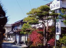 民宿 白石荘/外観
