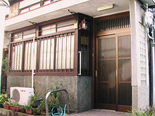 ほっこりする京の町屋 上野屋/外観