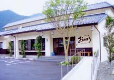 田舎の宿 おのそう HOTEL ONOSOU/外観