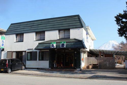 民宿 丸慶(まるけい)/外観
