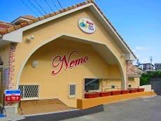 Nemo dive resort(ネモ ダイブリゾート)/外観