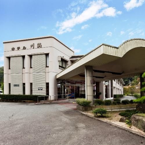 旭温泉 ホテル川隅/外観