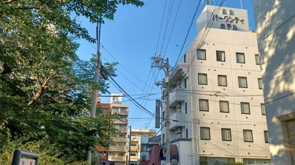 広島パークシティホテル/外観