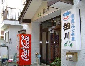 民宿 細川/外観