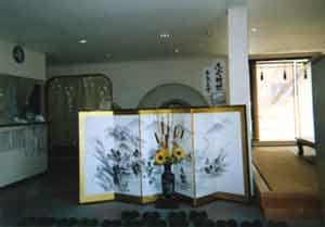 旅館 鷹島センター/客室