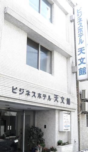 ビジネスホテル 天文館/外観