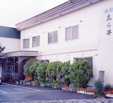 志ら井旅館/外観