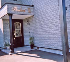 ビジネスホテル ブドリ/外観