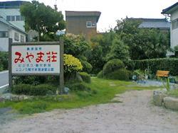 奥津温泉 みやま荘/客室