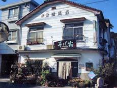 旅館 清流荘/外観