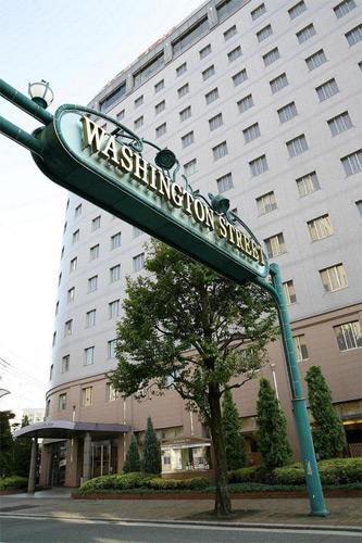 熊本ワシントンホテルプラザ/外観