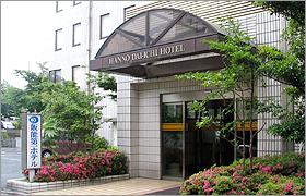 飯能第一ホテル/外観
