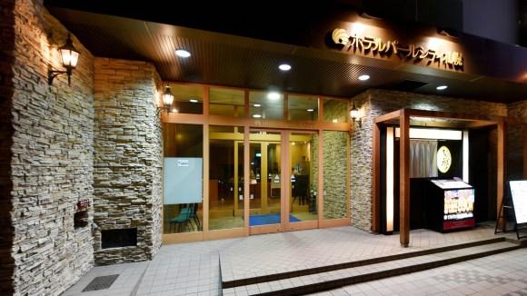 ホテルパールシティ札幌/外観