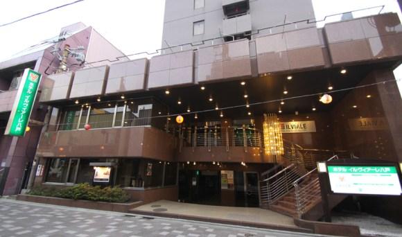 ホテル イルヴィアーレ八戸/外観