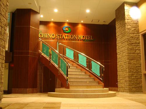 ちのステーションホテル/外観