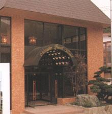 鳴子温泉 鳴子パールホテル/外観