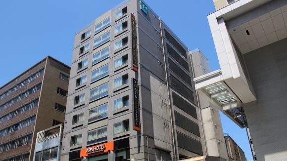アパヴィラホテル<金沢片町>(アパホテルズ&リゾーツ)/外観