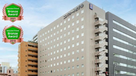 コンフォートホテル仙台東口/外観