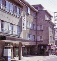 海鮮旅館 網元ニュー恋路/外観