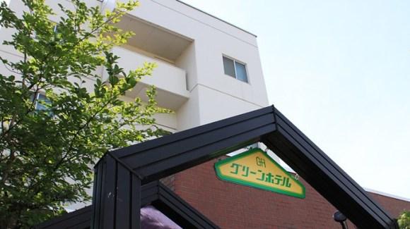 喜多方グリーンホテル/外観
