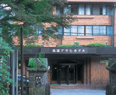 強羅アサヒホテル(新橋会提供)/外観