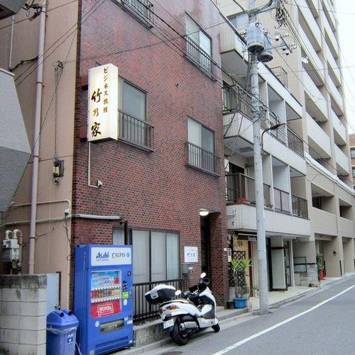 ビジネス旅館 竹乃家/外観