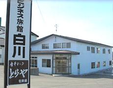 ビジネス旅館 白川/外観