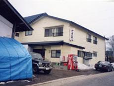 民宿 やまの家/外観
