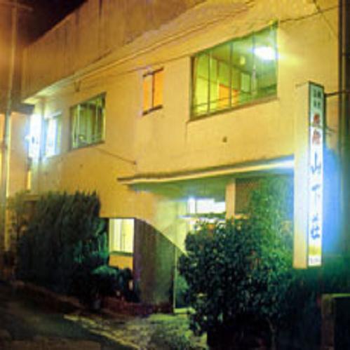 旅館山下荘/外観